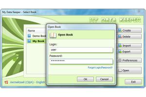 My Data Keeper