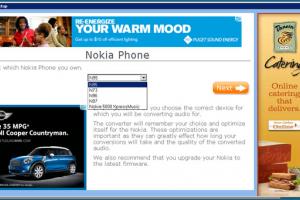 Audioro Nokia Converter