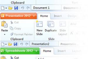 Kingsoft office suite free download - Kingsoft office full version free download ...